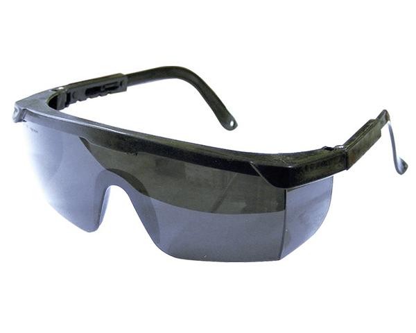 Kacamata Kerja